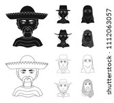 a mexican  a jew  a woman from... | Shutterstock .eps vector #1112063057