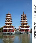 The Tiger and Dragon Pagodas at the Lotus Lake in Kaohsiung in Taiwan - stock photo