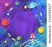 set of huge universe... | Shutterstock . vector #1112102417