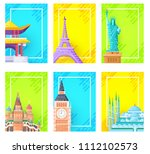 travel information cards.... | Shutterstock . vector #1112102573