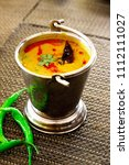 north india food tadka dal in... | Shutterstock . vector #1112111027