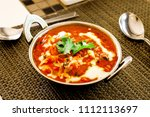 pure veg indian cheese cottage... | Shutterstock . vector #1112113697