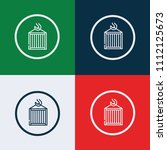 container icon. vector... | Shutterstock .eps vector #1112125673