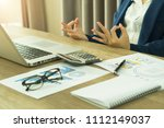 office yoga for relaxation or... | Shutterstock . vector #1112149037