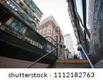 Chambers Street Subway Station...