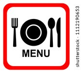 menu vector icon. | Shutterstock .eps vector #1112190653