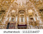 munich  germany   feb 12 ... | Shutterstock . vector #1112216657