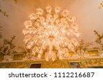 munich  germany   feb 12 ... | Shutterstock . vector #1112216687