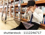 frustrated businessman feels... | Shutterstock . vector #1112246717