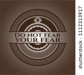 do not fear your fear retro... | Shutterstock .eps vector #1112313917