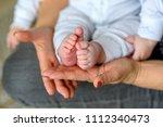 happy grandma with baby... | Shutterstock . vector #1112340473