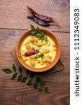 kadhi pakoda or pakora  indian... | Shutterstock . vector #1112349083