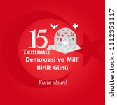turkish holiday demokrasi ve... | Shutterstock .eps vector #1112351117