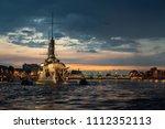 cruiser aurora front view on...   Shutterstock . vector #1112352113