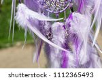 dream catcher with feathers... | Shutterstock . vector #1112365493