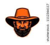 mascot icon illustration of... | Shutterstock .eps vector #1112366117