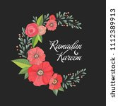 ramadan kareem greeting...   Shutterstock .eps vector #1112389913