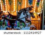 rostov on don  russia  ... | Shutterstock . vector #1112414927