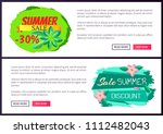 summer sale flyers set with... | Shutterstock .eps vector #1112482043