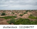view from narin castle  a mud... | Shutterstock . vector #1112484797