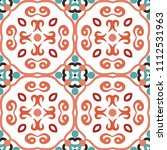 vector arabesque pattern.... | Shutterstock .eps vector #1112531963