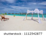 overwater bungalows on a...   Shutterstock . vector #1112542877