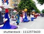gabrovo  bulgaria may 19  2018. ... | Shutterstock . vector #1112573633