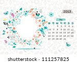 Vector calendar 2013, may. Frame with place for your text or photo - stock vector