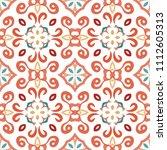 vector arabesque pattern.... | Shutterstock .eps vector #1112605313