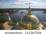 Water landscape with church dome - stock photo