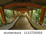the diva guhawa caves temple at ... | Shutterstock . vector #1112720303