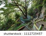 the diva guhawa caves temple at ... | Shutterstock . vector #1112725457