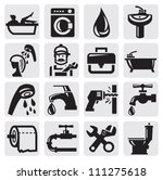 vector black bathroom icons sey on gray - stock vector