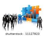 business people | Shutterstock .eps vector #11127823