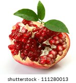ripe fruit for a healthy feed | Shutterstock . vector #111280013