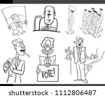 black and white set of humorous ... | Shutterstock .eps vector #1112806487