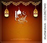 abstract artistic eid mubarak... | Shutterstock .eps vector #1112827643