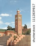 Small photo of Mosque in the urban center of Ouarzazate, southern Morocco