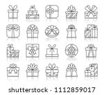 gift thin line icons set.... | Shutterstock .eps vector #1112859017