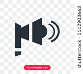 horn vector icon isolated on... | Shutterstock .eps vector #1112903663