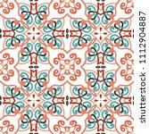 vector arabesque pattern.... | Shutterstock .eps vector #1112904887