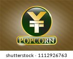 gold shiny badge with yuan... | Shutterstock .eps vector #1112926763