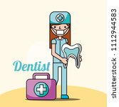 dentist girl with tooth and... | Shutterstock .eps vector #1112944583