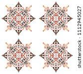 vector arabesque pattern.... | Shutterstock .eps vector #1112945027