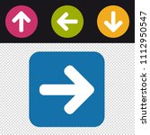 arrow icon up down left right... | Shutterstock .eps vector #1112950547