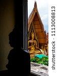 Small photo of Dark and Bright Buddhist Philosophy in Wat Tham Kao, Kanchanaburi, Thailand