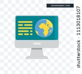geography vector icon isolated... | Shutterstock .eps vector #1113018107
