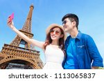 couple travel to paris and... | Shutterstock . vector #1113065837