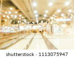 abstract blur and defocused... | Shutterstock . vector #1113075947