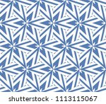 seamless pattern with symmetric ... | Shutterstock .eps vector #1113115067